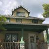 630 E Bloomington - House (4BR/2BA)